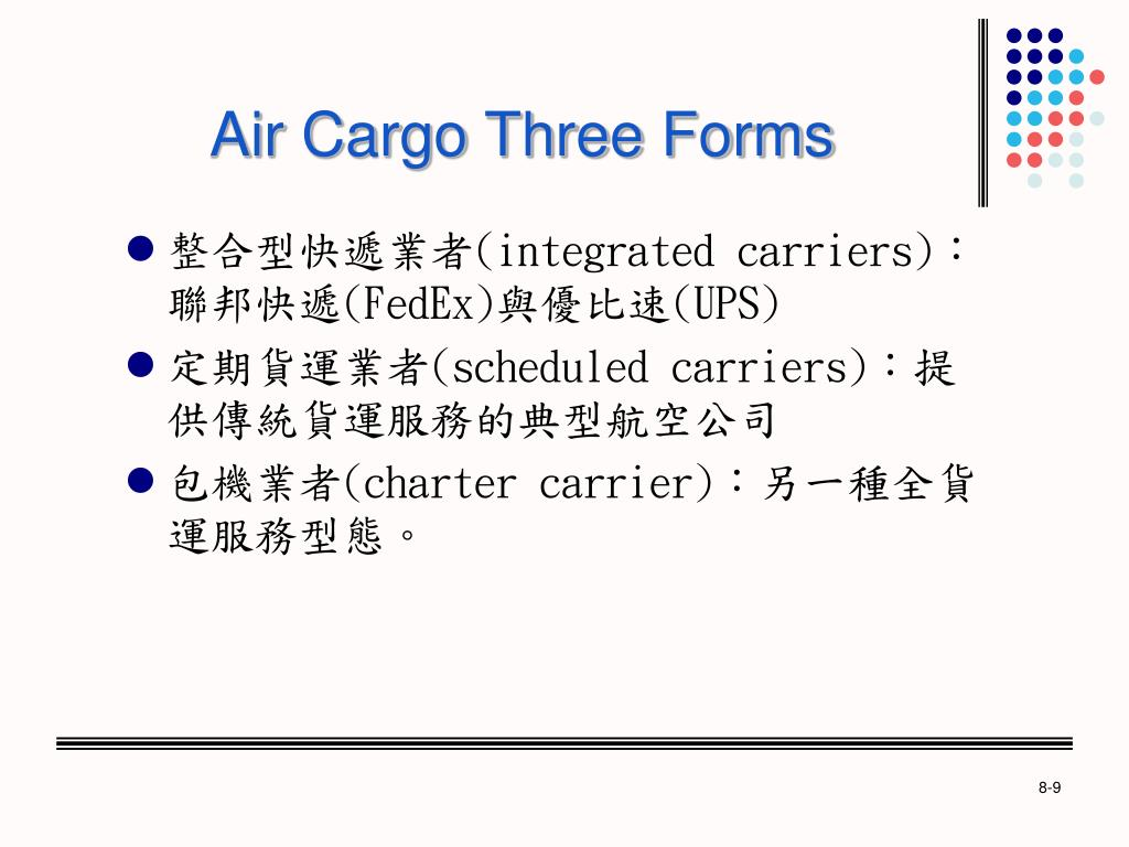 Air Cargo Three Forms