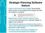 strategic planning software feature