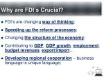 why are fdi s crucial
