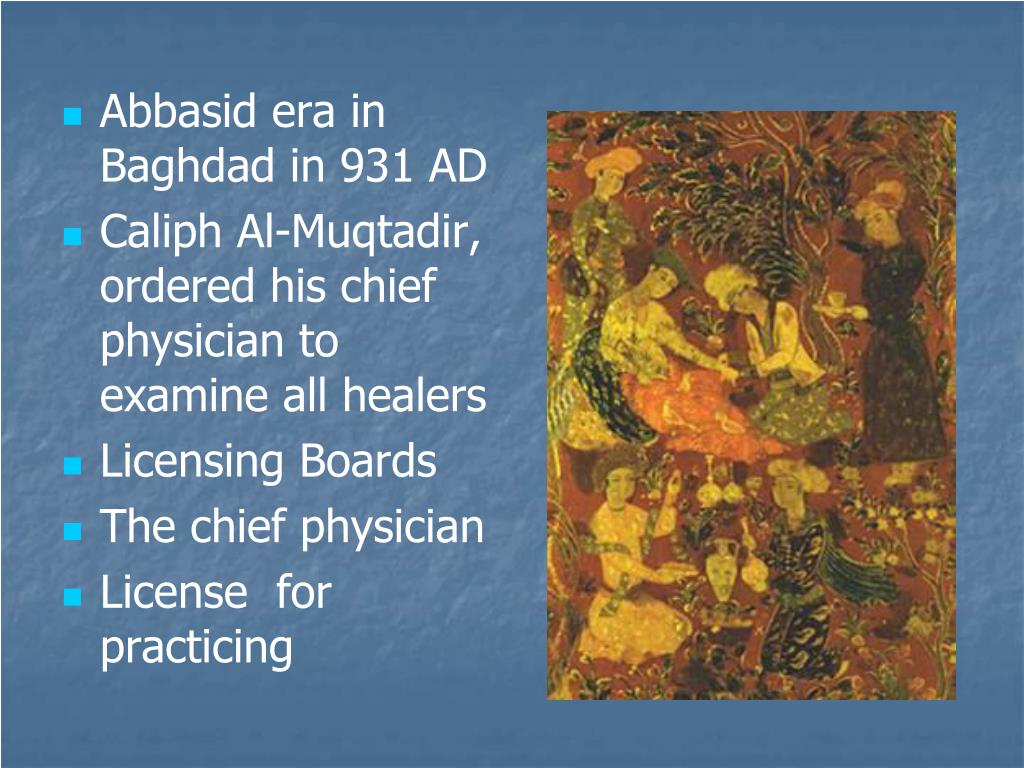 Abbasid era in Baghdad in 931 AD