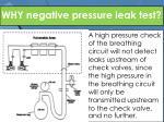 why negative pressure leak test
