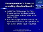 development of a financial reporting standard cont