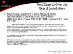 first case to give the board jurisdiction