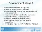 development ideas i