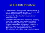 cs 61b data structures