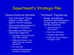 department s strategic plan