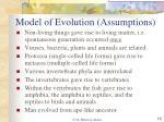 model of evolution assumptions