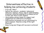 interventions effective in helping low achieving students