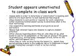 student appears unmotivated to complete in class work