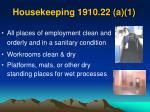 housekeeping 1910 22 a 1