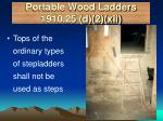 portable wood ladders 1910 25 d 2 xii