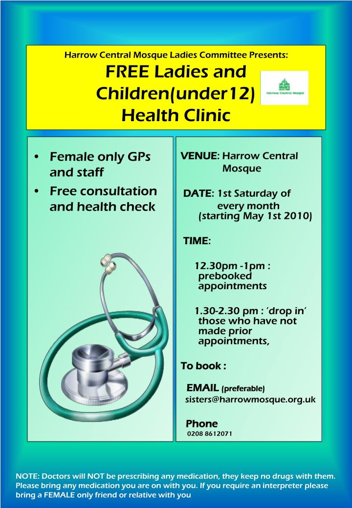 Harrow central mosque ladies committee presents free ladies and children under12 health clinic l.jpg