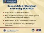 consolidated standard prevailing sca wds