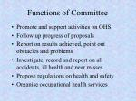 functions of committee7