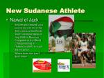 new sudanese athlete