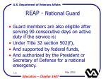 reap national guard