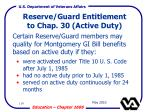 reserve guard entitlement to chap 30 active duty