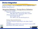 device integration7