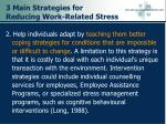3 main strategies for reducing work related stress28