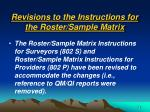 revisions to the instructions for the roster sample matrix