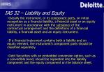 ias 32 liability and equity