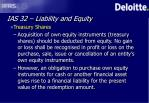 ias 32 liability and equity13