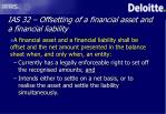 ias 32 offsetting of a financial asset and a financial liability