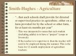 smith hughes agriculture