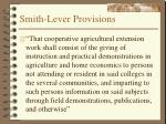 smith lever provisions9