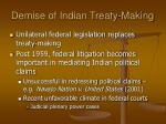demise of indian treaty making