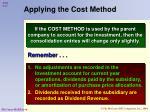 applying the cost method