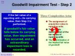 goodwill impairment test step 2