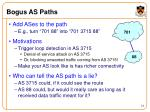 bogus as paths23