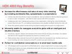 hdx 4000 key benefits8