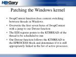 patching the windows kernel