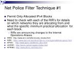 net police filter technique 1