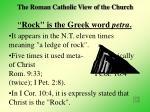 the roman catholic view of the church15