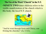 the use of the word church in the n t12