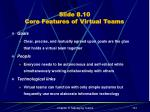 slide 8 10 core features of virtual teams