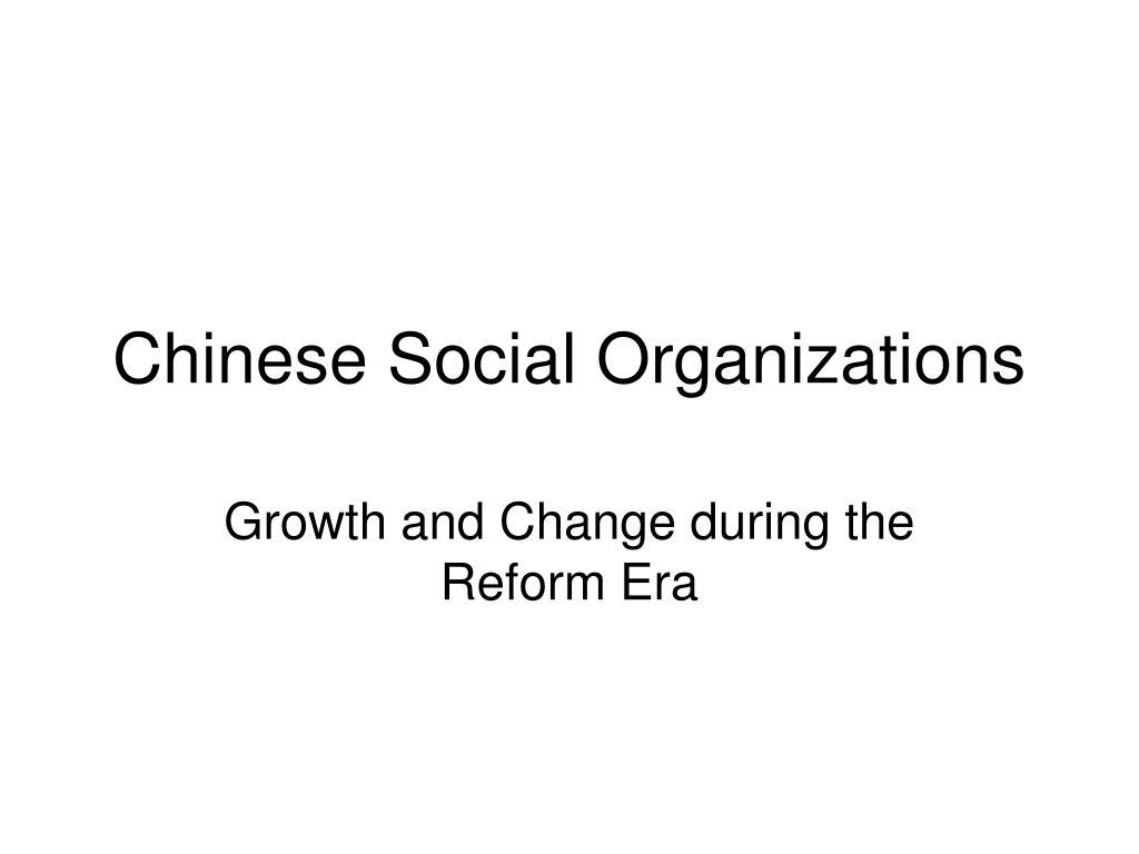 chinese social organizations