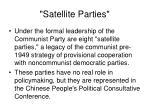 satellite parties