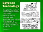 egyptian technology