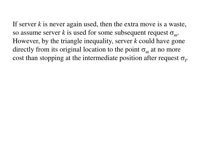 If server