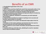 benefits of an emr