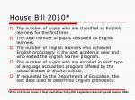 house bill 20108