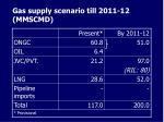 gas supply scenario till 2011 12 mmscmd