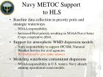 navy metoc support to hls