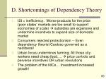 d shortcomings of dependency theory