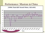 performance maoism in china