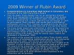 2009 winner of rubin award